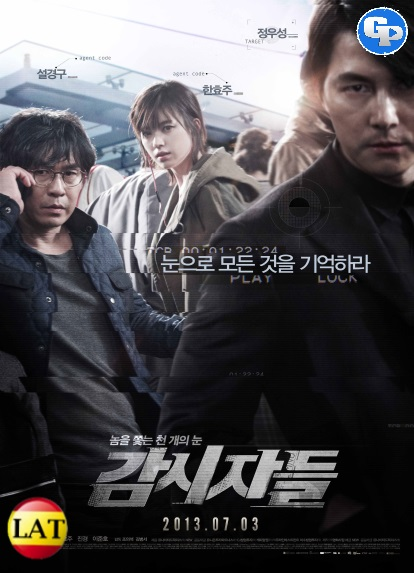 Vigilancia Extrema (2013) LATINO