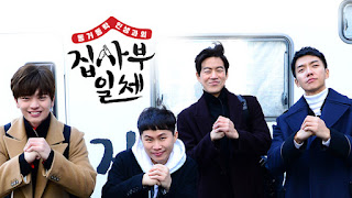 Drama Korea All the Butlers
