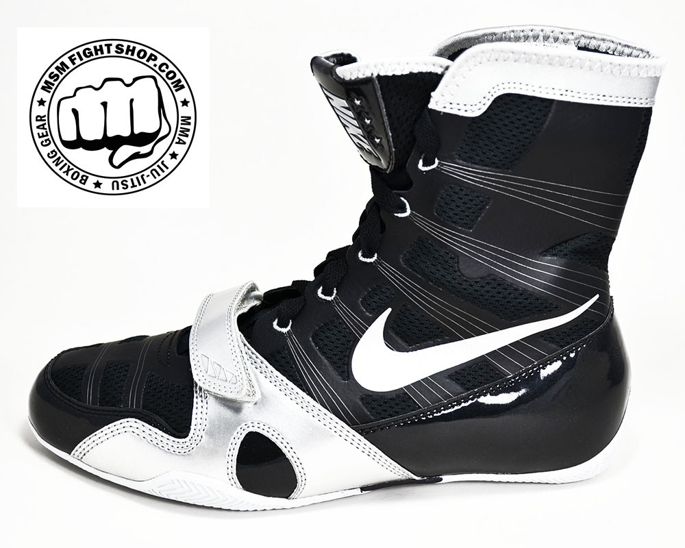Nike HyperKO Black Silver Athlete Performance Solutions - nike hyperko boxing shoes