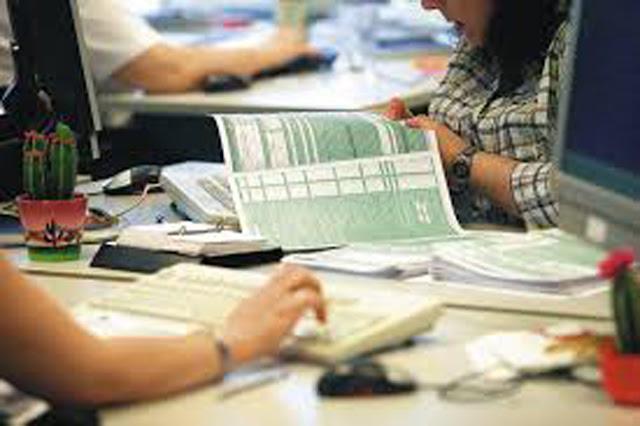 Είδες ο Αλέξης; Κεφαλικός φόρος έως και €40 σε όλους τους δημόσιους υπαλλήλους