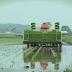 Βίντεο που μας δείχνει πως φυτεύουν οι Ιάπωνες αγρότες το ρύζι τους.  (Βίντεο)
