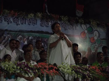 MAMATA BANERJEE 's Meeting @Behala-Kolkata
