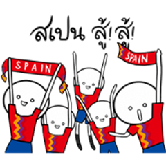 World Cup Spain Supporters Stickers