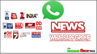 all letest News whatsapp group link 2018