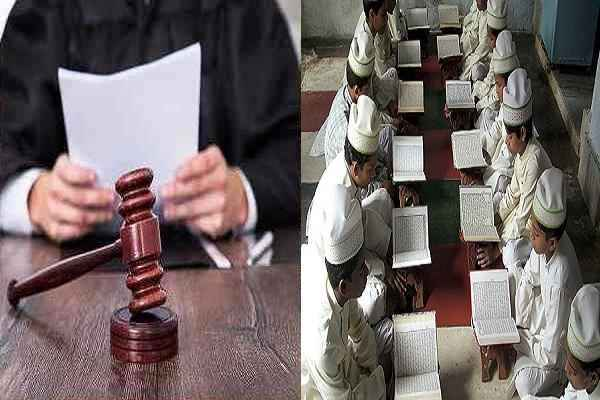 allahabad-high-court-direct-madarsa-to-singh-national-song