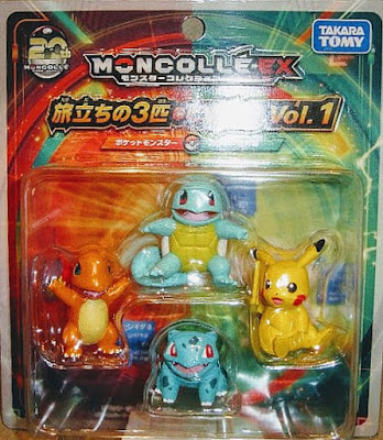 Squirtle figure Takara Tomy Monster Collection MONCOLLE EX Release 20th Anniversary Starter Set Vol.1