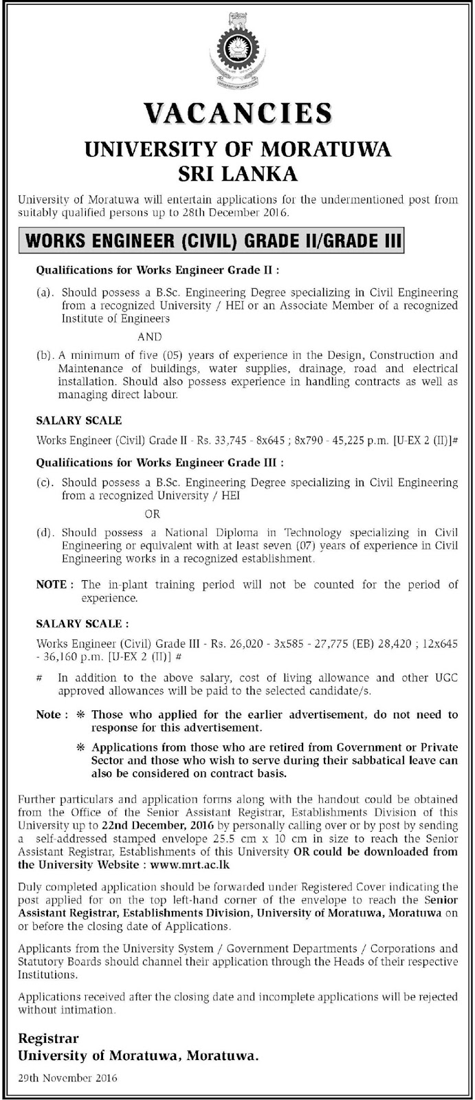 Sri Lankan Government Job Vacancies at University of Moratuwa for civil engineers