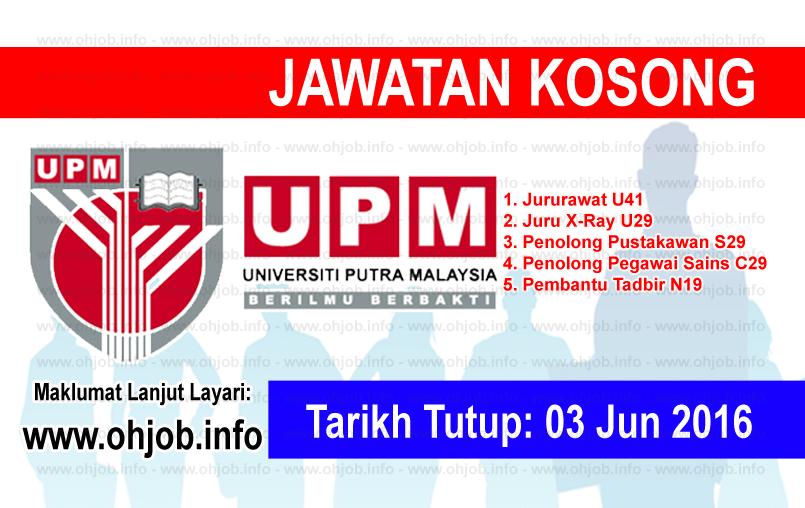 Jawatan Kerja Kosong Universiti Putra Malaysia (UPM) logo www.ohjob.info jun 2016