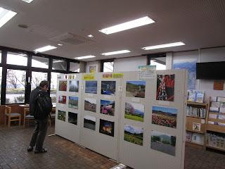 「わたしの逸品アート展」開催のご案内<2/4-2/24>