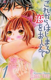 [Manga] これからはじまる恋をおしえて 第01巻 [Kore kara Hajimaru Koi o Oshiete Vol 01], manga, download, free