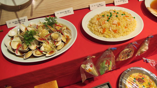 Japanese food samples, Gujo