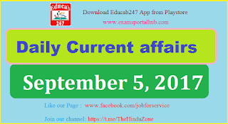 Daily Current affairs -  September 5th, 2017 for all competitive exams
