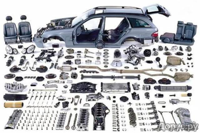 Car accessories and parts