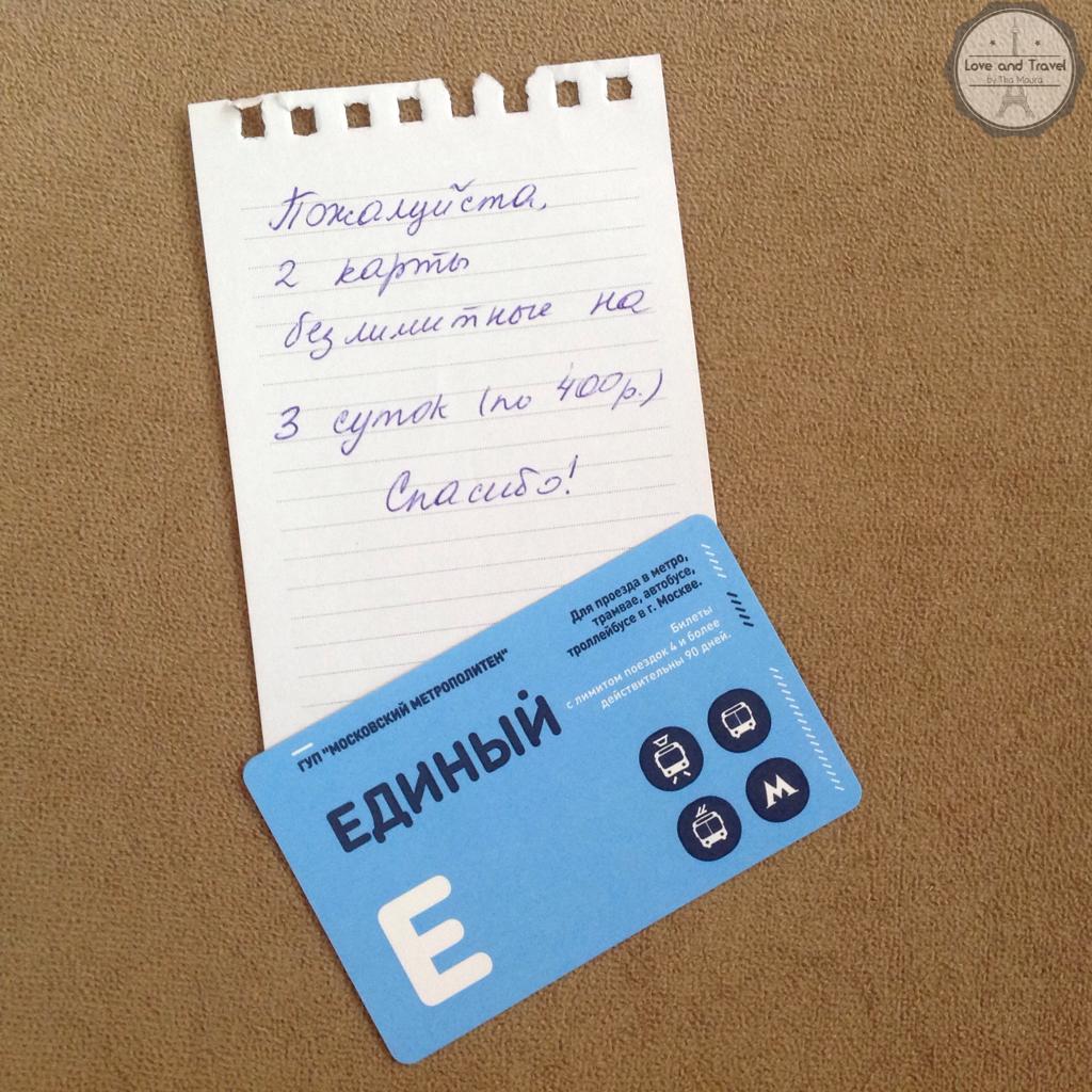 cartão do metro de moscou