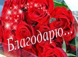 http://www.iozarabotke.ru/2014/03/den-priyatnostey.html