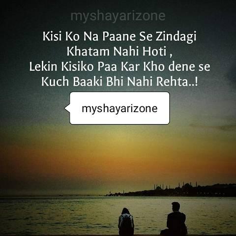 Dard Bhari Zindagi Shayari Lines in Hindi