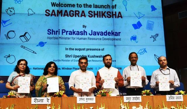 Samagra Shiksha Scheme