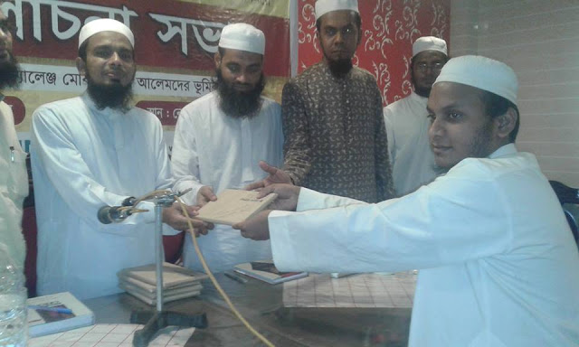 সমকালীন চ্যালেঞ্জ মোকাবেলায় আলেমদের এগিয়ে আসতে হবেঃ কবি মুসা আল হাফিজ; পটিয়া; চট্টগ্রাম; Patiya; Chittagong; Chattogram