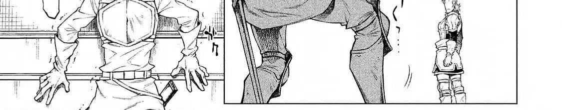 อ่านการ์ตูน Henkyou no Roukishi - Bard Loen ตอนที่ 7 หน้าที่ 26