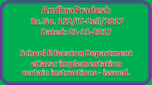 AP Rc.No. 152  School Educaton Department-eHazar implementation -certain instructions - issued.