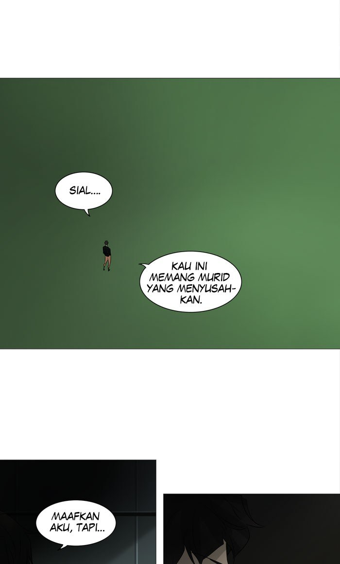 Webtoon Tower Of God Bahasa Indonesia Chapter 238