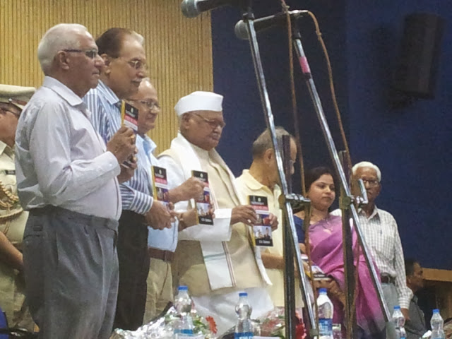 Ram Naresh Yadav, Governor of M.P., formally released the book on October 01, 2013 at an impressive function at Bhopal. On extreme right is the writer, C.K. Sardana. Next to him is K.S. Sharma, Former Chief Secretary, M.P. Government.