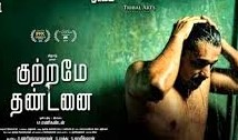 Kuttrame Thandanai 2016 Tamil Movie Online