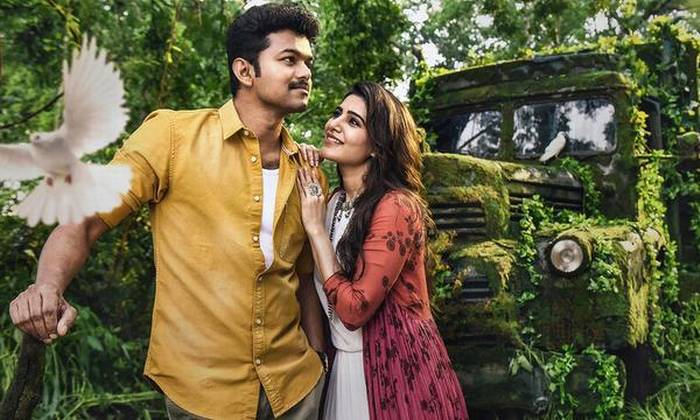 MERSAL: Editor Ruben Lets Out A Detail