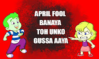Aprail fool Day