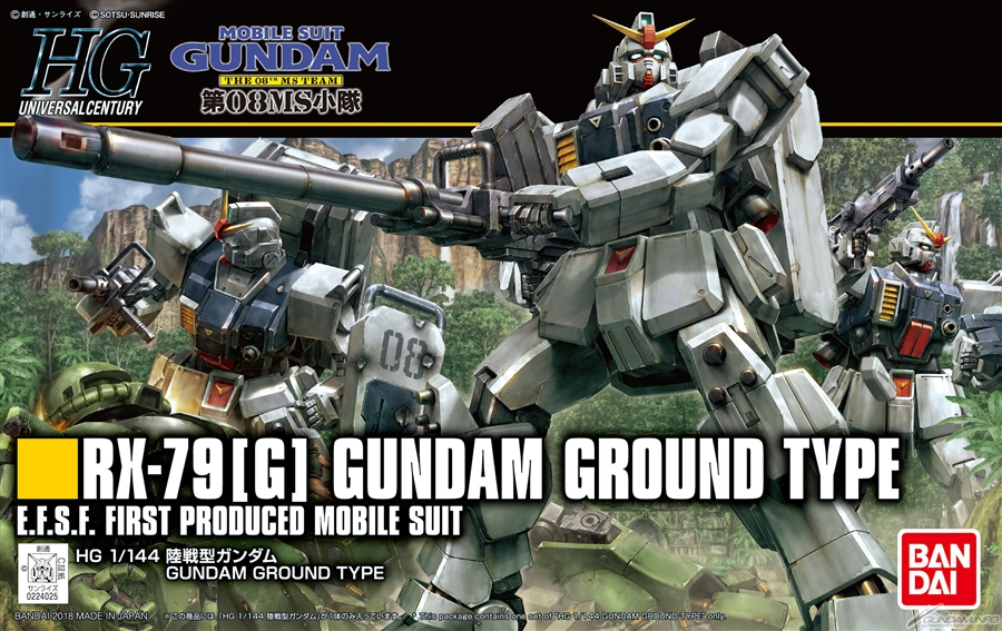 HGUC 1/144 RX-79[G] Ground Type Gundam box art