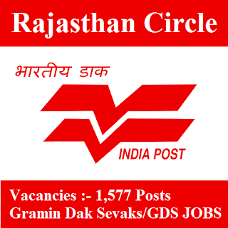 Rajasthan Circle, Rajasthan, Postal Circle, India Post, Gramin Dak Sevak, 10th, freejobalert, Sarkari Naukri, Latest Jobs, Hot Jobs, rajasthan circle logo