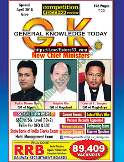 general-knowledge-today-magazine
