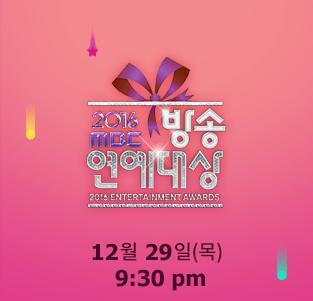 2016 MBC-演藝大賞-연예대상-完整得獎名單