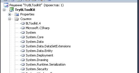 Использование интерфейса COM только для Windows