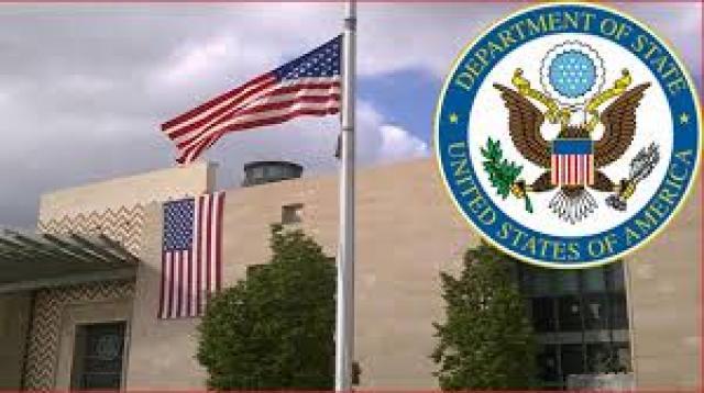 الولايات المتحدة: تصدر بيان حول الاحداث في عدن