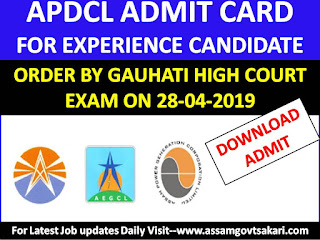 Download APDCL Experience Candidate Admit Card 2019