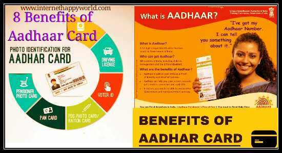 Benefits of Aadhar Card