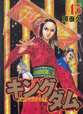 [Manga] キングダム -KINGDOM- 第01-45巻 Raw Download