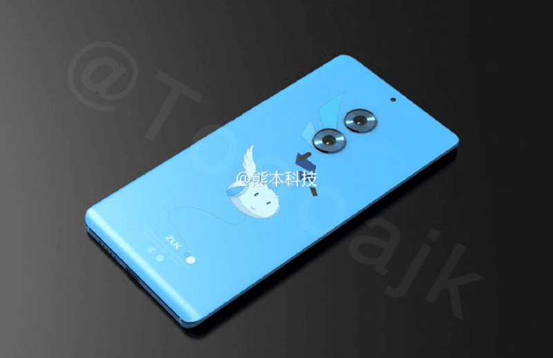 After launching the ZUK Edge terminal Dec of  ZUK Edge II Special Edition With Dual Cameras Leaks
