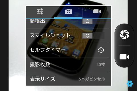 【Polaroid pigu】実は使う人を選ぶスマートフォン 17