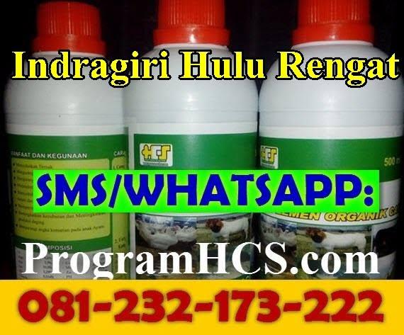 Jual SOC HCS Indragiri Hulu Rengat