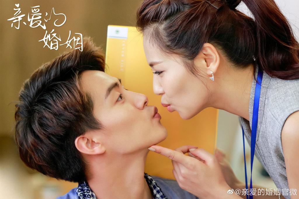 ma tian yu dating