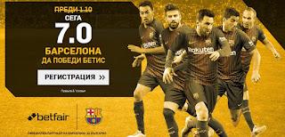 http://bit.ly/Barcelona_7