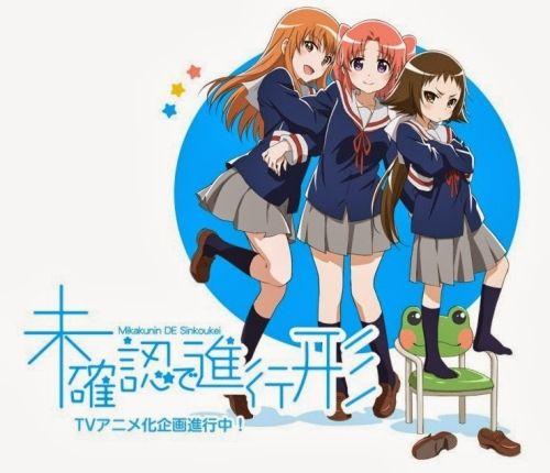 Batch Anime English Subtitle: Mikakunin De Shinkoukei Subtitle Indonesia Batch Episode 1
