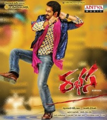 Rabhasa Songs Free Download, Rabhasa 2014 Mp3 Songs Download, Rabhasa 2014 Telugu Mp3, Rabhasa High Quality Songs, HQ Songs, 320Kbps, Itunes Download