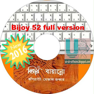 Bijoy Bayanno Latest 2016-32 64bit Full Version For All OS System Download