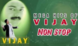 Mega Hit Of Vijay Nonstop Collection Songs