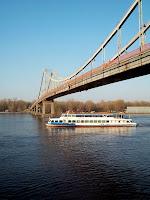 Киев Пешеходный мост