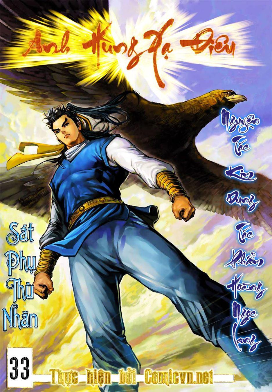 Anh Hùng Xạ Điêu anh hùng xạ đêu chap 33 trang 1