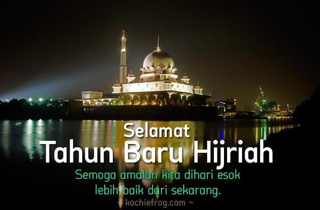 kartu ucapan tahun baru hijriah
